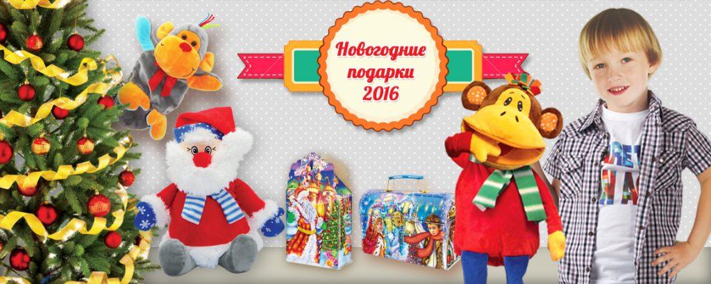 Новогодние подарки и новогодняя упаковка!