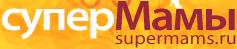 Супермамы: сайт для мам