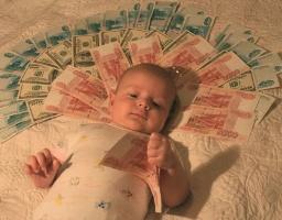 материнский капитал 2012