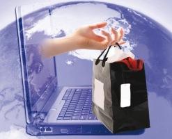 Что купить для детей в интернете