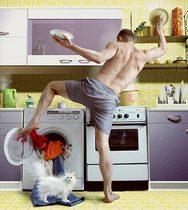 привлечь мужчину к домашней работе